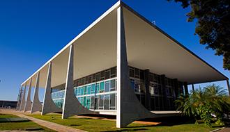 STF declara constitucional avaliação de desempenho de procuradores do Estado de SP