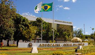 AGU presta informações sobre medidas para normalizar atendimento à saúde em Manaus (AM)