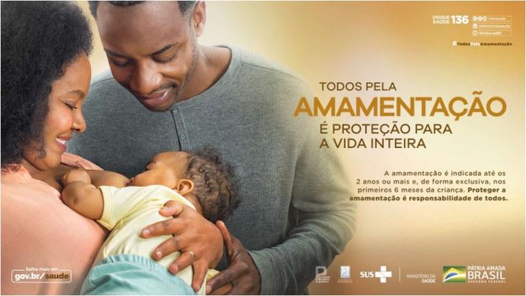 Campanha incentiva o aleitamento materno no Brasil