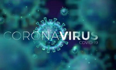 Covid-19: Nesta segunda-feira Rondônia registra oito óbitos