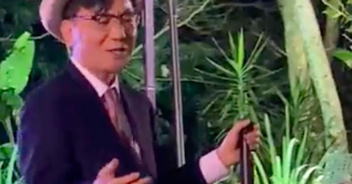 """Embaixador da Coreia do Sul viraliza ao cantar """"Evidências"""""""